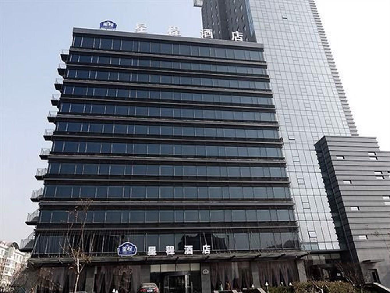 Starway Hotel Economic& Technological Development