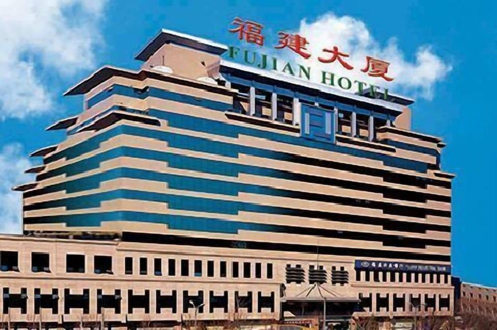 Beijing Fujian Hotel