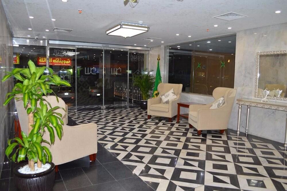 Dar Al Wedad Hotel
