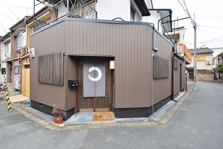 Modern House Kamo River No.2