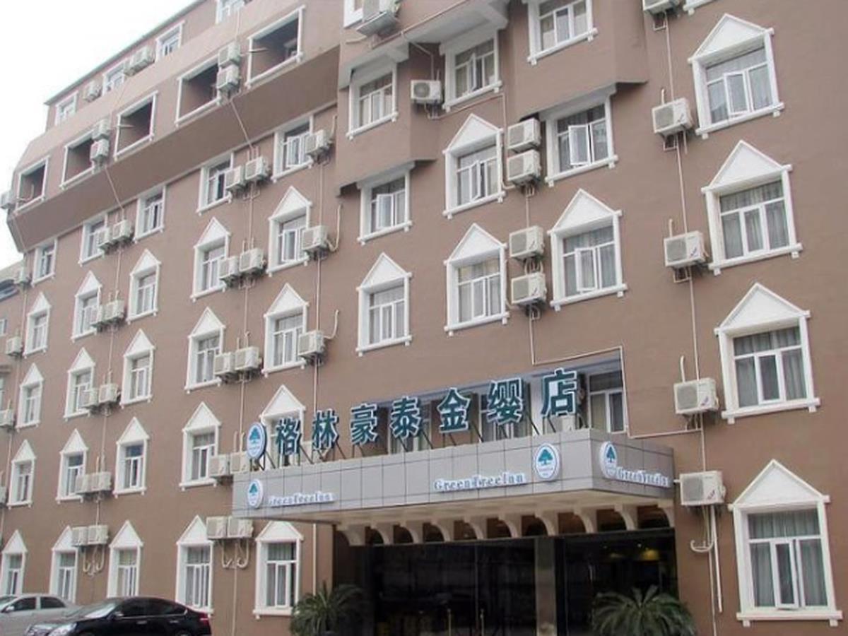 Green Tree Inn Nanjing South Daqiao Road Jinying Hotel