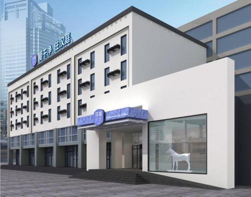 Hanting Premium Hotel Wuhan Venture Street Free Trade Zone