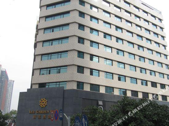 Lee Garden Inn