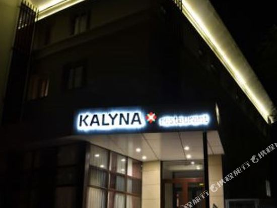 Gallery image of Kalyna