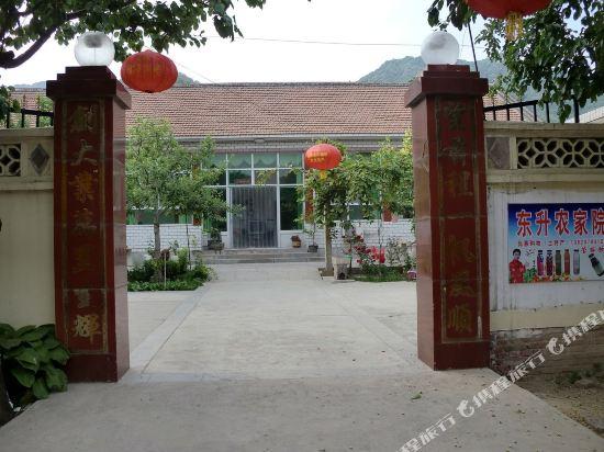 Qingyuan Farm House