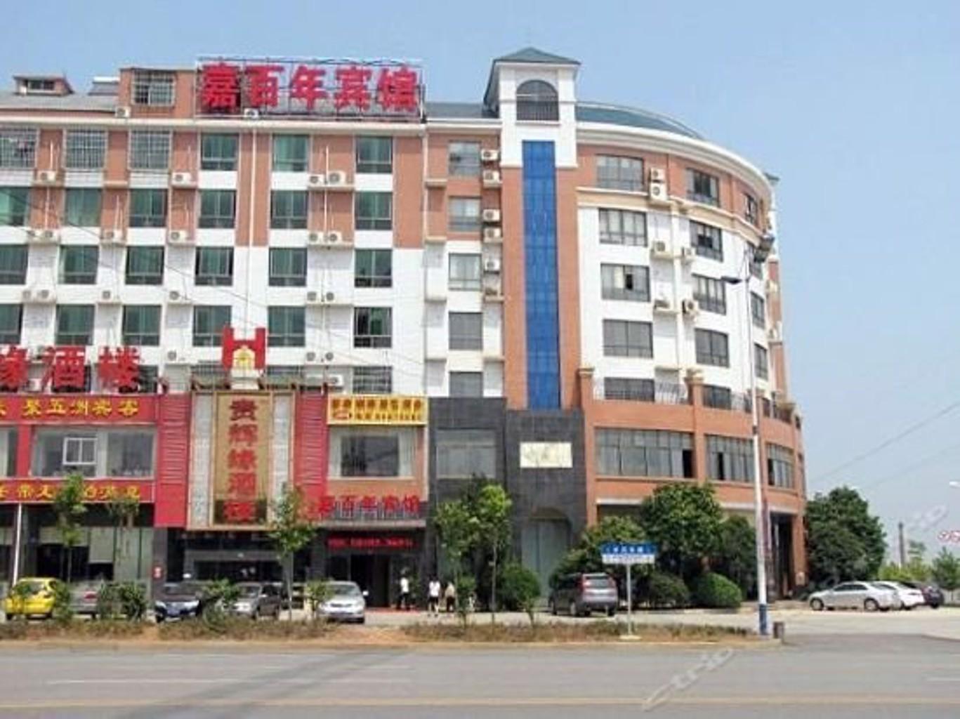 Gallery image of Jiabainian Business Motel