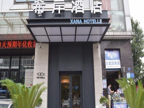 Xana Hotelle