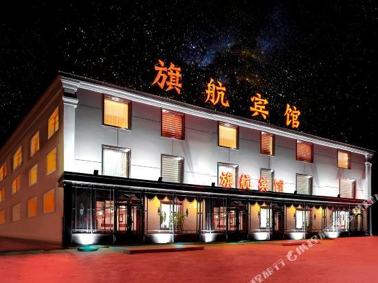 Qihang Hotel