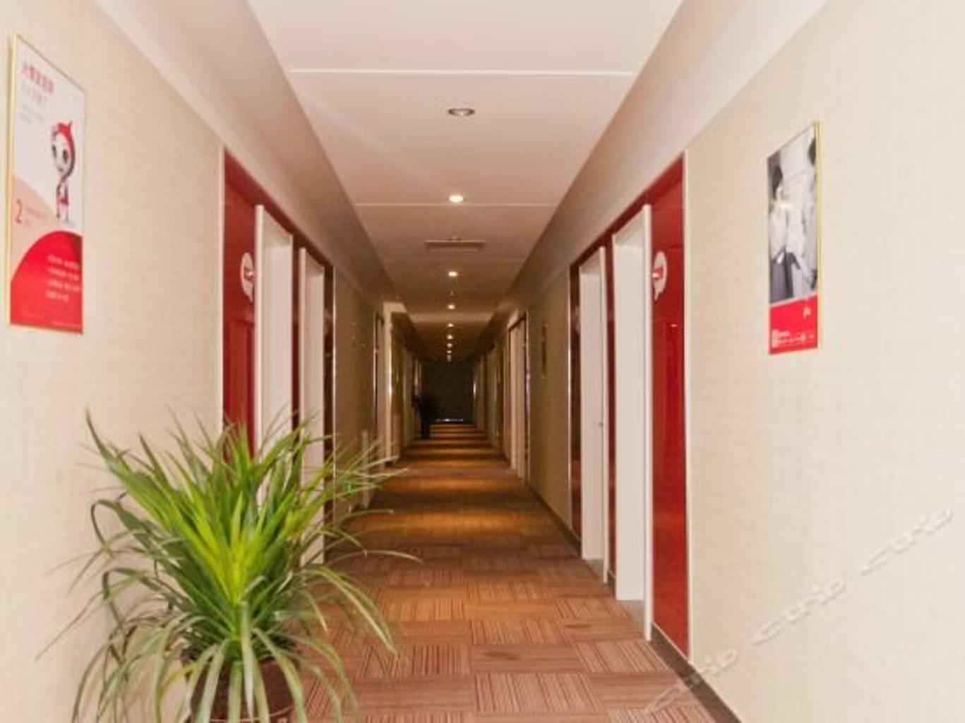 Gallery image of Thank You Inn Zibo Linzi Commerce Chamber Building