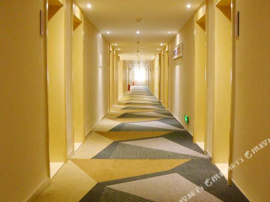 Gallery image of City Comfort Inn Suizhou Lieshan Avenue