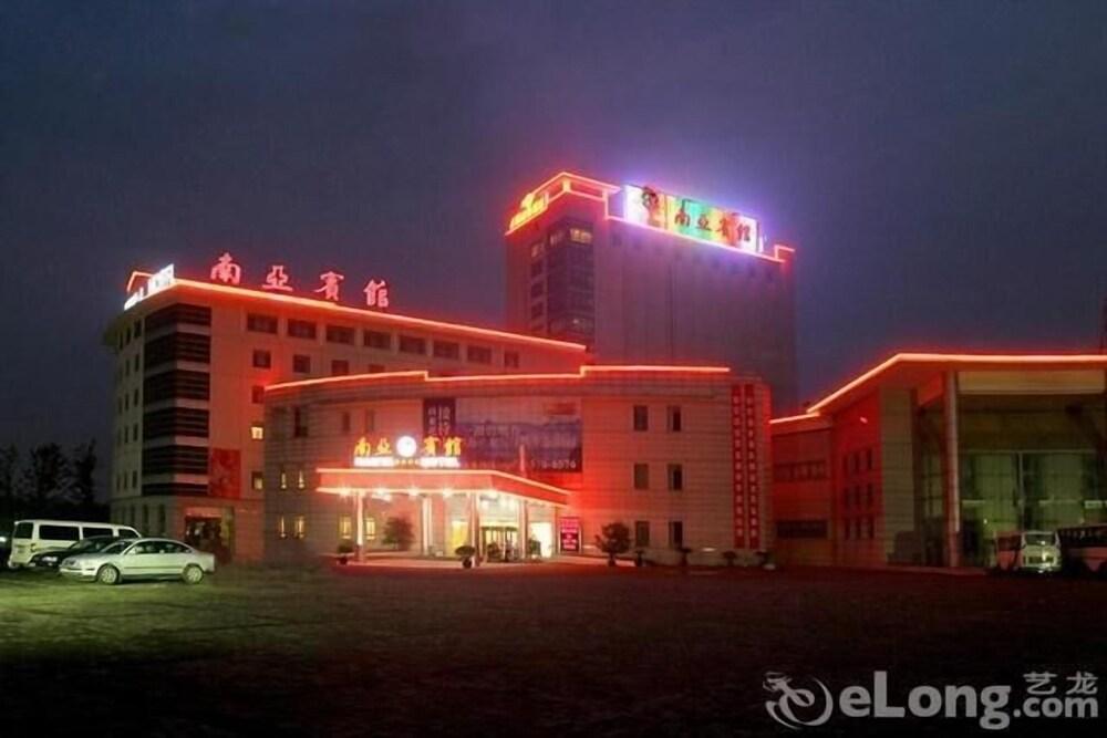 Nanya Hotel Suzhou
