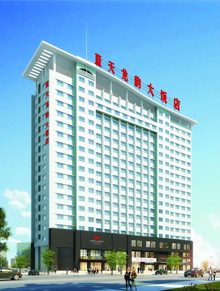 Lamtin Longwin Hotel Wuhan