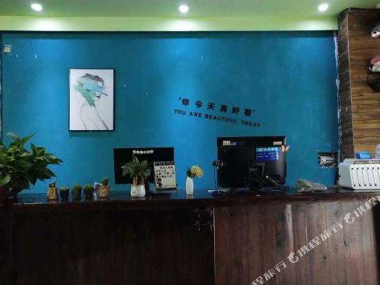 Gallery image of Jianghu Renjia Hostel