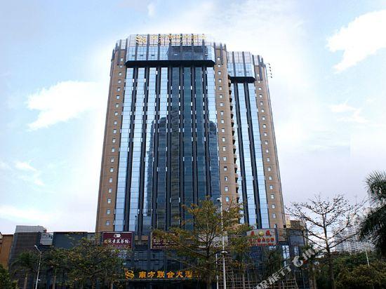 South Union Hotel