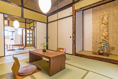 Bijou Suites Hakoniwa