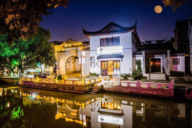 Tongli Moon Shine Inn