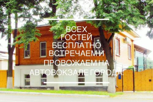 House Lenina 64