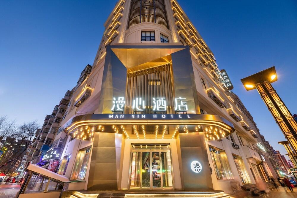 Manxin Harbin Gogoli Street Hotel
