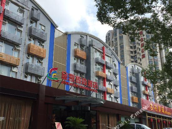 Jinkai Zhishang Hotel