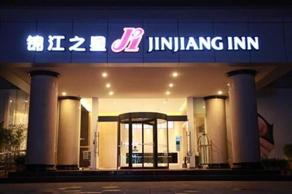 Gallery image of Jinjiang Inn Lijiang Ancient City Qixing Street