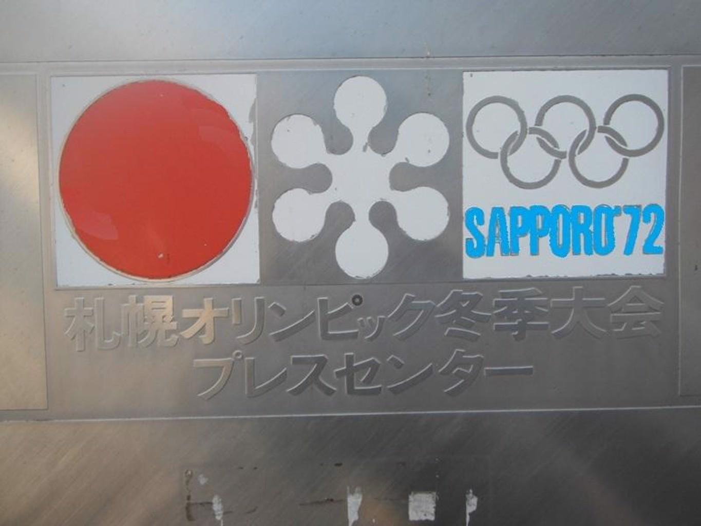Sapporo Compass Hotel