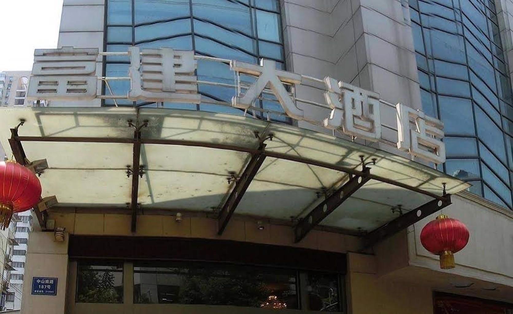 Fu Jian Hotel Nanjing