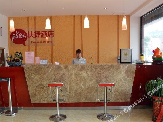 Gallery image of Thank You Inn Ruichang Jinqiao Market