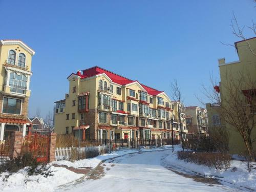 Harbin Outstanding Vacation Villa
