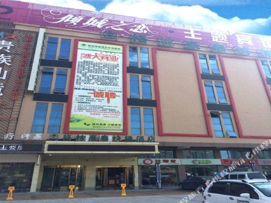 Greentree Inn Anhui Suzhou Baima Mall Express Hotel