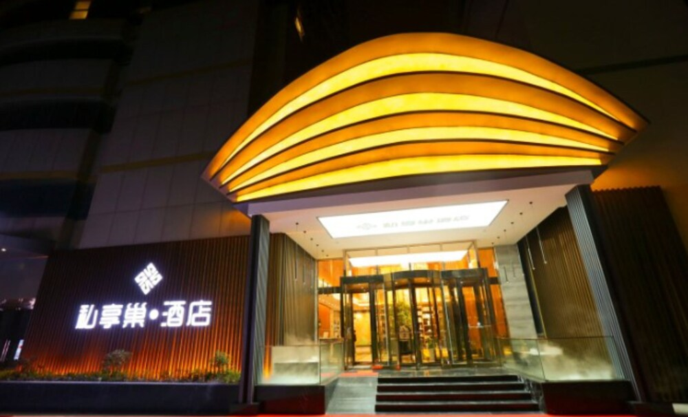 Xi'an Private Nest Hotel