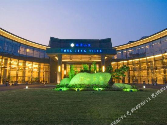 Yongjing Villa Hotel Suzhou