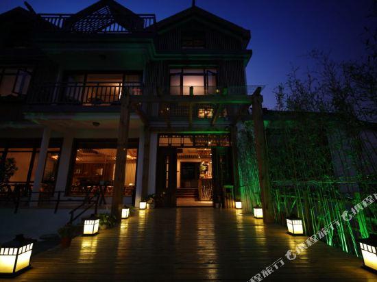 Shushan Xianyunshe Boutique Inn