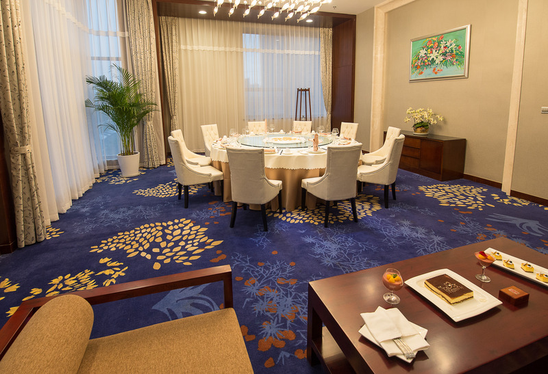 Gloria Plaza Hotel Qingdao