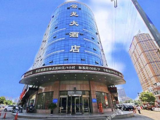 Yunlong Hotel