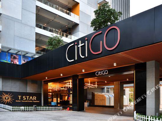 CitiGO Hotel Nanshan Shenzhen