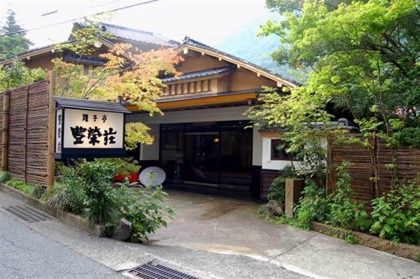 Ryokan Kijitei Hoeiso