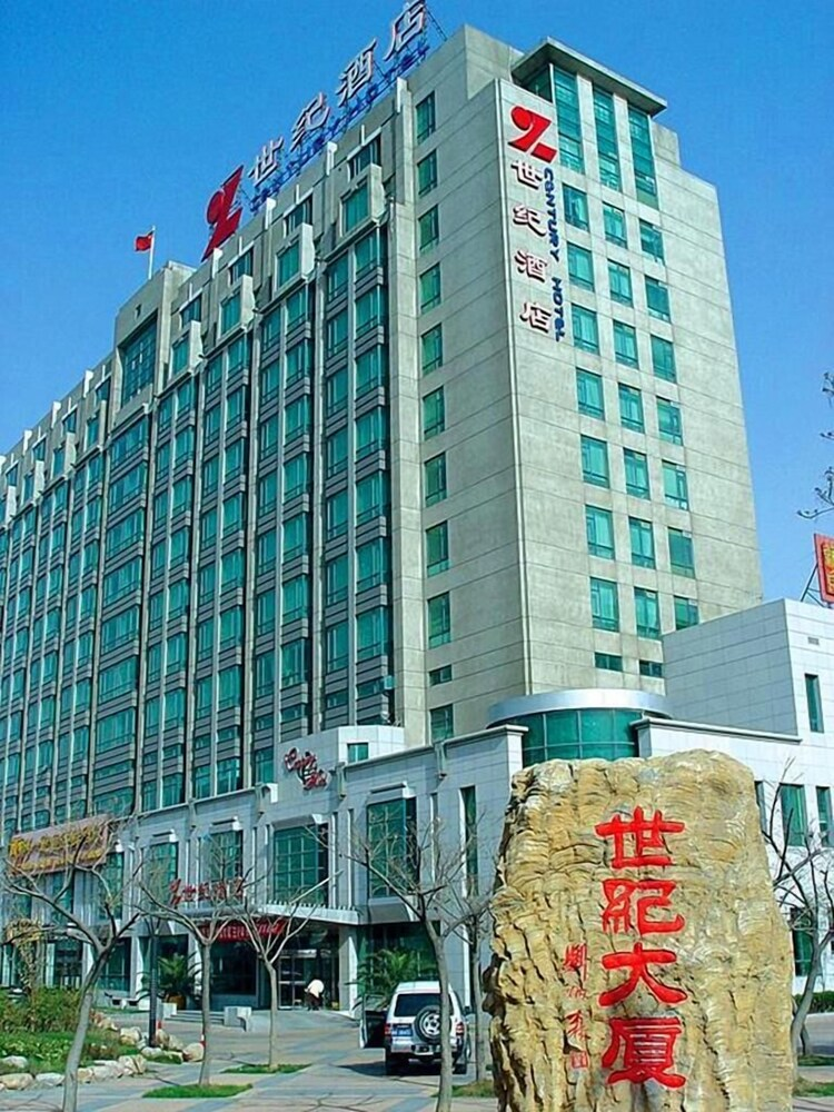 Century Hotel Tianjin