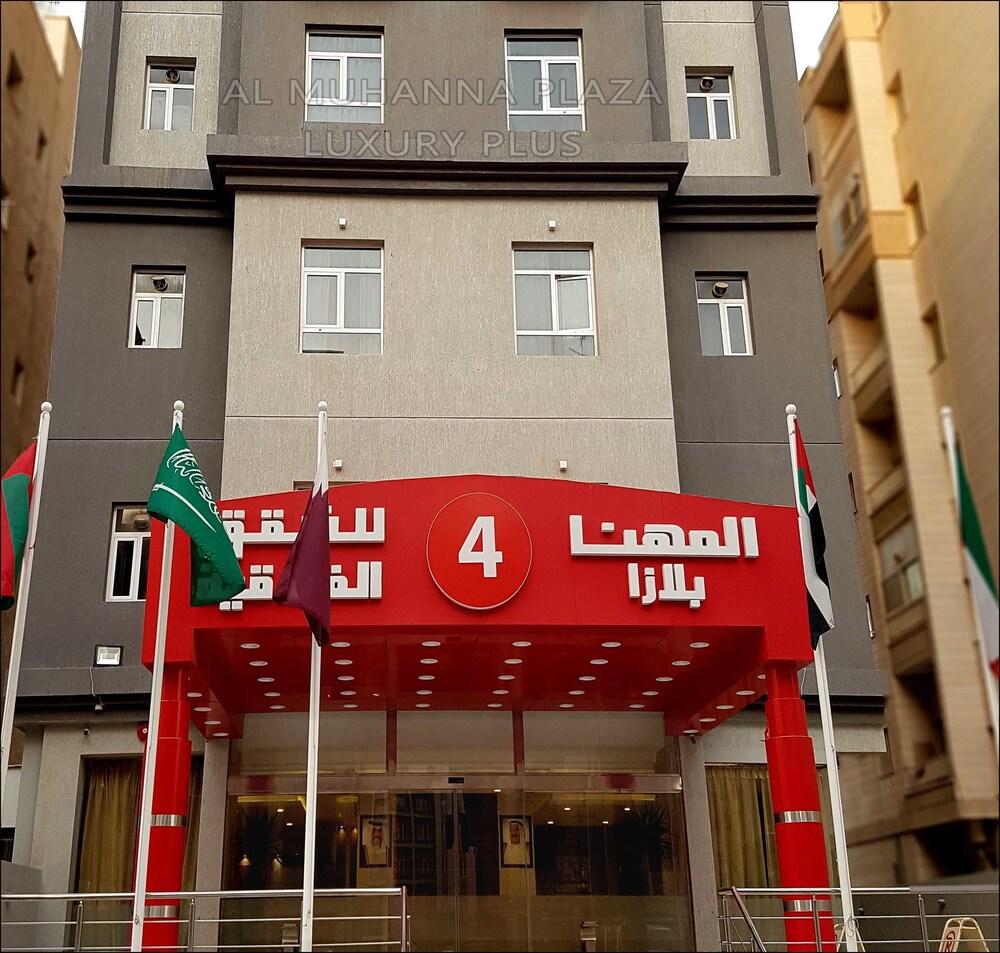 Al Muhanna Plaza Luxury Plus