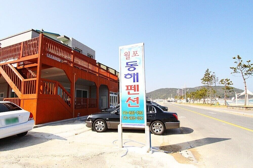 Wolpo Donghae Pension