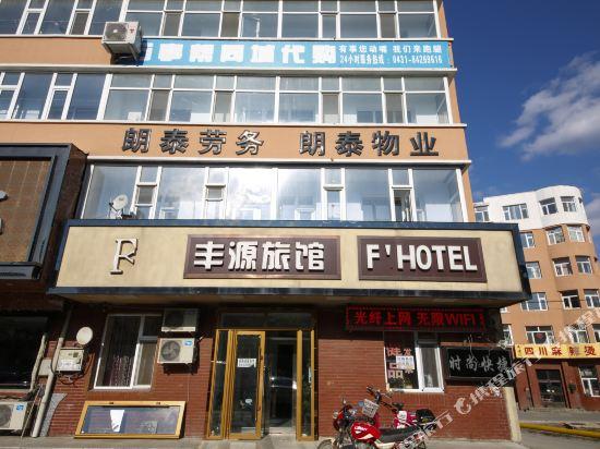 Fengyuan Hostel