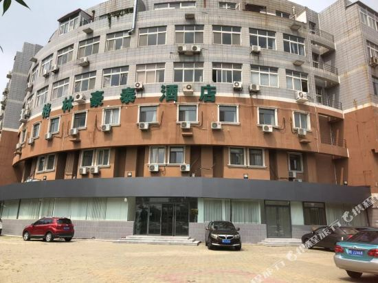 GreenTree Inn Tianjin Huayuankeyuan Business Hotel