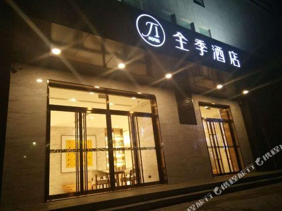 Ji Hotel Xi'an Municipal Government North Station