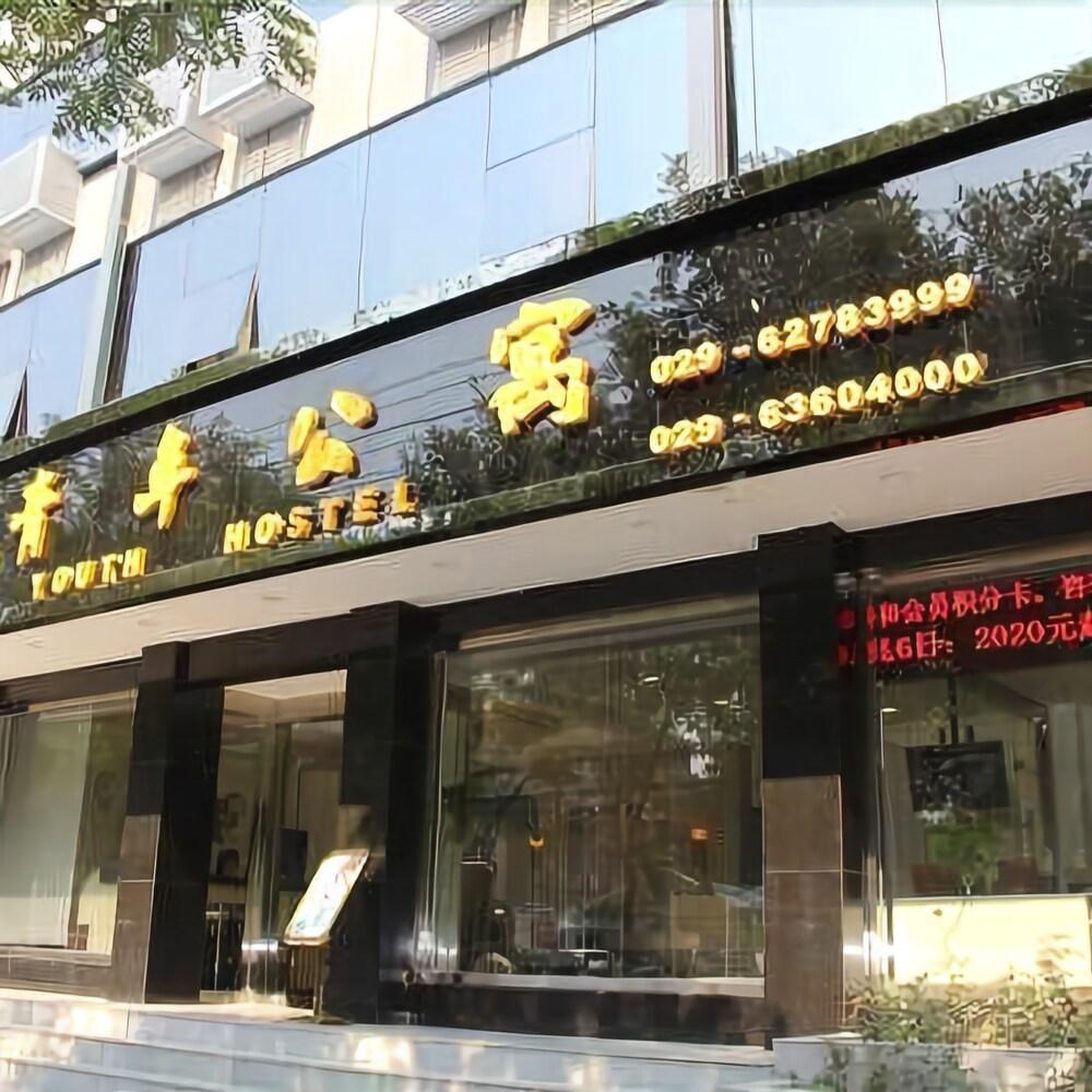 Qinguan Youth Hostel Xi'an Xiaozhai Zhuque