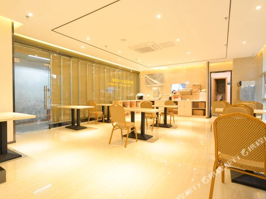 Gallery image of City Comfort Inn