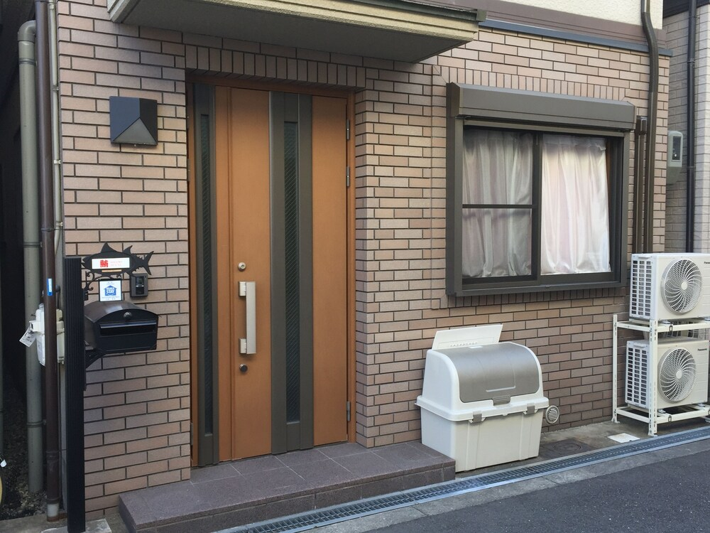 Maguro House