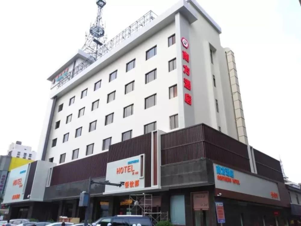 Nanfang Hotel Anban Street Xi'an