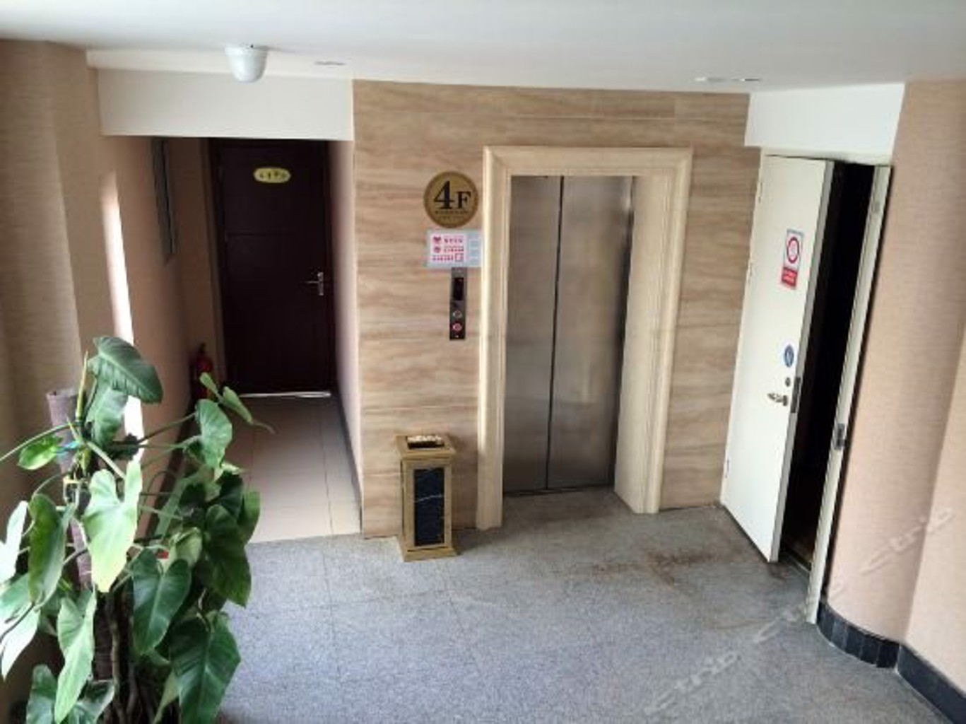 Gallery image of Hongtai Business Hotel