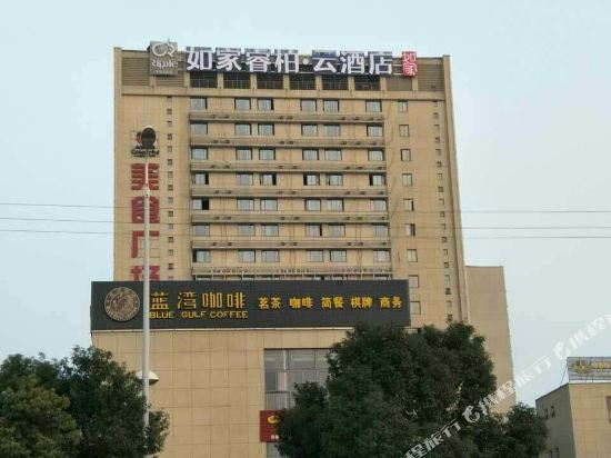 Ripple Hotel