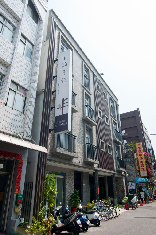 Gallery image of Feng Chi Inn