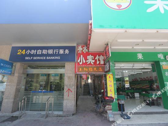 Nanchang shengshui small hotel
